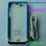 La plus récente d'alimentation Portable Chargeur de batterie de sauvegarde de la Banque Étui en silicone pour iPhone 5 5e