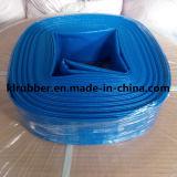 Layflat шланг и капельного ленты с SGS сертификатом CE