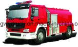 HOWOのブランドの泡のタイプ火のレスキュートラック