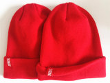 方法によって刺繍される縞の端の帽子の帽子(S-1066)