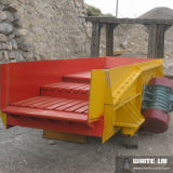 شنغهاي تعدين نوعية يغذّي آلة ([غزد-370إكس100])