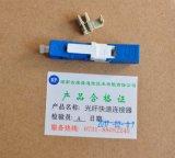 Conector rápido óptico rápido de fibra del empalme de FTTH Sc/Upc