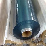 安い価格の屋外透過青PVCカーテン