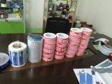 Cinta del embalaje de la etiqueta engomada del sello de la seguridad de Digitaces del surtidor de China