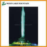 Centenas de High Spray 170m Length Large Music Floating Lake Fountain