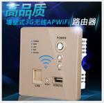 Enrutador de parede em Wall Ap Wireless WiFi Wall Socket