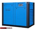 Compresseur d'air à vis rotative à double étage à double conversion de fréquence