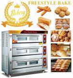 9 Tellersegment-Gas-Plattform-Ofen für Backen-Brot und Kuchen (WQL-Y-3B)