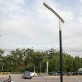 Le Top Ten de la Chine vendant le réverbère solaire de produits allume (SHTY-260) la lumière 9m solaire haute puissance de détecteur de mouvement de lumen élevé