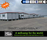 強制収容所の寮のためのWellcampの移動式プレハブの家