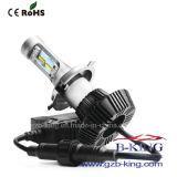 コンパクトな脱熱器が付いているH4 LED Fanlessのヘッドライトの変換キット