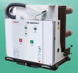 12kv Indoor Side-Install High Voltage Disjuntor de vácuo