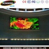 P3 SMD 풀 컬러 광고를 위한 실내 조정 발광 다이오드 표시 스크린