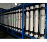 Завод оборудования водоочистки системы UF чисто