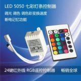 iluminación de tira al aire libre de 12V 24V LED con Contorl alejado el 1m/2m/3m/4m/5m