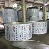 La Chine du réservoir sous pression en acier inoxydable pour l'industrie des boissons