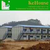 살기를 위한 강철 구조물 집 디자인 건물 또는 Prefabricated 집 또는 콘테이너 집은 또는 별장 집을