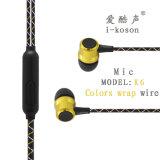 Материал дешевые цены заказ дизайн наушников с микрофоном