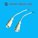 高品質の中国の製造業者2 Pinワイヤーコネクター