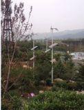 Turbine de vent de Fonergy 1kw avec la sortie efficace élevée pour la maison