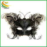 ダンスのための卸し売り孔雀のマスカレードマスクか党またはClube