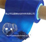 Blaue Farbe Masterbatch für Plastikrohstoff