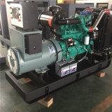 150kw/180kVAはCumminsが動力を与えるタイプ無声電気ディーゼル発電機セットを開く