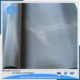 La fábrica dirige la lista de precios del acoplamiento de alambre de acero inoxidable 304