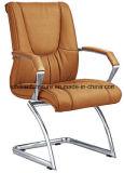 Вращающееся кресло офиса гостя для оптовой продажи