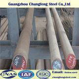 1.3243/SKH35/M35高速ツール鋼鉄丸棒