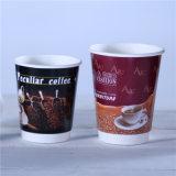상업적인 커피 Cups_Insulation 에스프레소 커피 종이컵