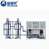 Système de traitement des eaux de RO de contrôle de qualité de fournisseur de la Chine petit
