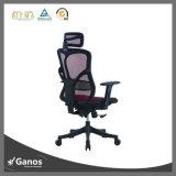 좋은 사무실 실무자 조정가능한 가득 차있는 메시 의자