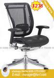 파란 색깔 매니저 행정상 메시 의자 (HX-8NC197C)