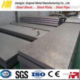 ASTM 537ci. Большая сталь бака для хранения сырой нефти 2