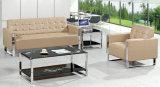 여가 고품질 대중적인 디자인 주식 1+1+3에 있는 현대 사무실 소파 호텔 의자 커피 소파
