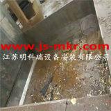 Huahong 315 тонн машины для механизма прессования кип
