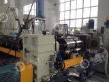 Le PEBD Film Machine de granulation de recyclage