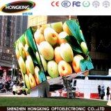 Im Freien farbenreicher hohe Helligkeit P8 LED-Bildschirm