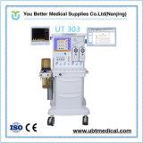 換気装置を搭載する熱い販売の獣医の麻酔機械価格