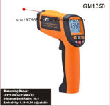 赤外線温度計GM1350