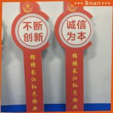 Fabrik-Preis-Förderung-UVdruck-Fabrik-Preis 17mm gestempelschnittener Belüftung-Schaumgummi-Vorstand