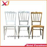 연회를 위한 강철 알루미늄 프랑스 귀족의 대저택 의자 또는 호텔 또는 대중음식점 또는 결혼식