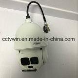 Dahua SD6ae830V-Hni 4K 30X IR IP PTZネットワークCCTVのカメラ