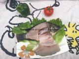 Bevroren Gehele Ronde Zwarte Tilapia Vissen