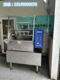 Крупные промышленные ультразвуковой очистке машины с функцией циркуляции фильтрации металлических деталей Cleane масла