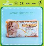 高品質のディストリビューターのための安く使い捨て可能な赤ん坊のおむつ