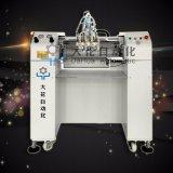 Máquina de Cristal Automática Dahua