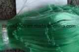 Темно - зеленая сеть рыб удя снасти моноволокна Nylon