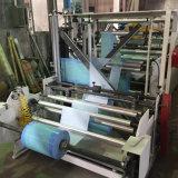 기계 (SF-B 400)를 만드는 고속 중간 밀봉 주머니